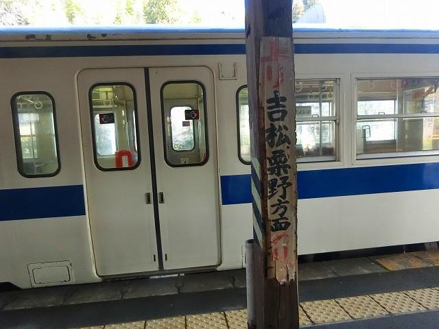 大隅横川駅はローカルな駅です。
