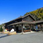 大隅横川駅は鹿児島県内で最古の木造駅舎で、国の登録有形文化財のレトロ駅舎でした。