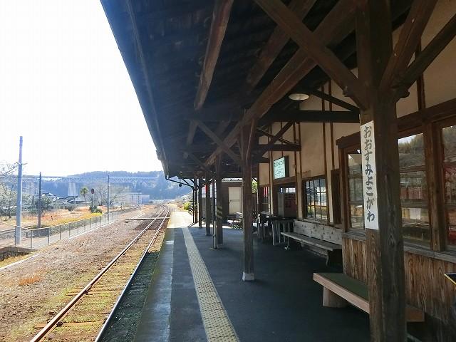 大隅横川駅のホームに出ました。