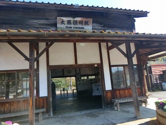 大隅横川駅は古い木造駅舎です。