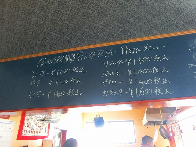 ピザメニューから選びました。