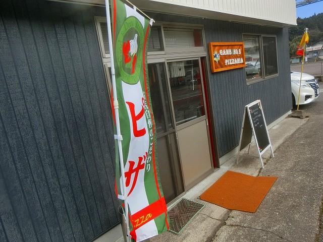 お店の前にはピザのノボリ旗がありますよ。