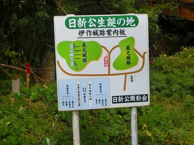 亀丸城で島津忠良(日新公)が誕生