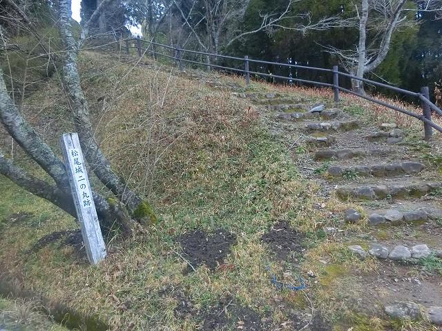 松尾城二の丸の登城路です。