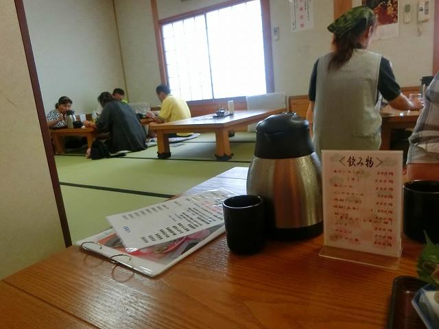 山和定食を注文しました。
