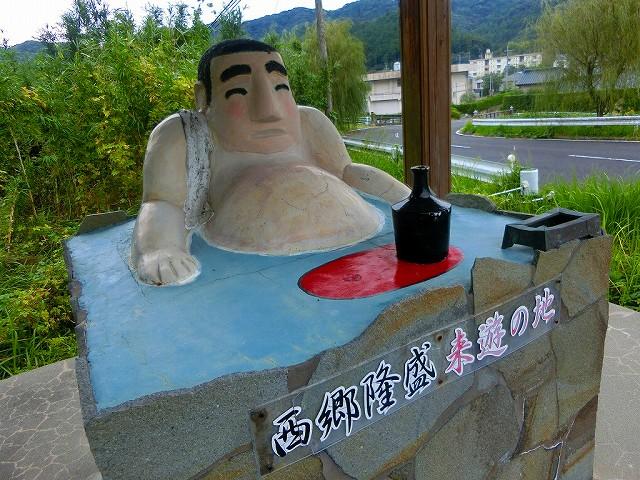 吹上温泉は西郷隆盛が良く訪れた温泉です。