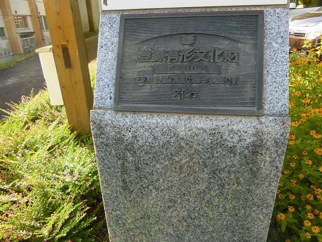 山田の凱旋門は有形文化財に登録。