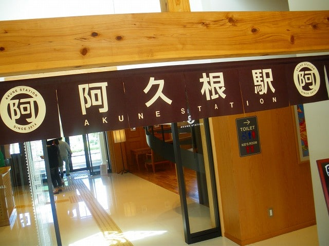 のれんをくぐると阿久根駅の構内。