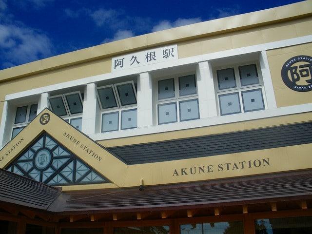 リニューアルしたおれんじ鉄道の阿久根駅