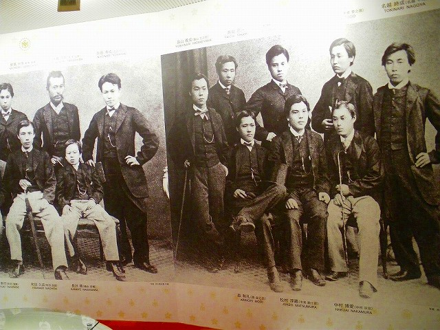 薩摩藩英国留学生は日本に大きく貢献。