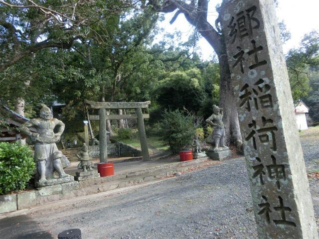 鹿児島県内で最古と云われる稲荷神社です。