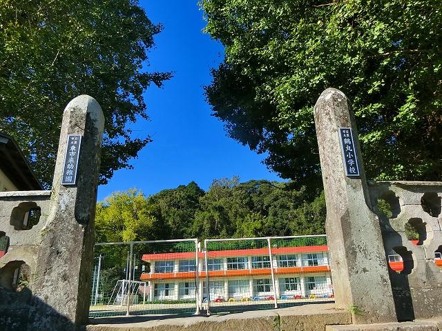 市来地頭が置かれた鶴丸小学校です。