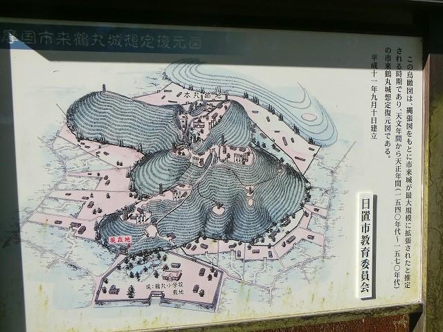 市来鶴丸城の案内図がありました。