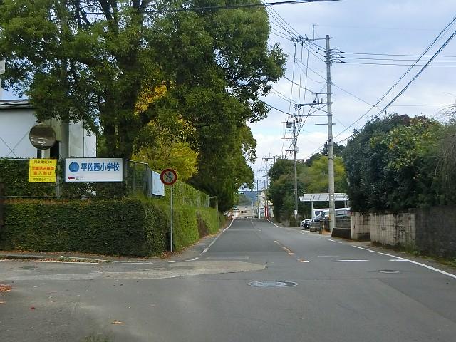平佐城跡の平佐西小学校の周りは麓地区。