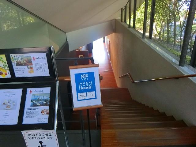 壺畑の情報館へは階段を降りていきます。