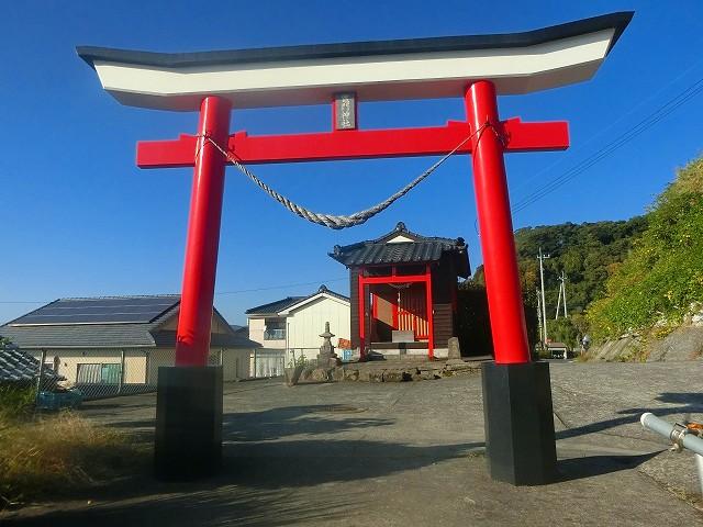 福山の竈門神社がありました。