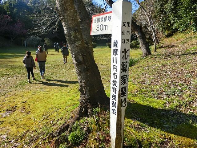 北郷家の墓地は市の指定文化財。