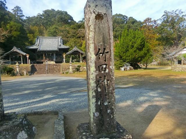 麓にある島津忠良を祀る竹田神社。