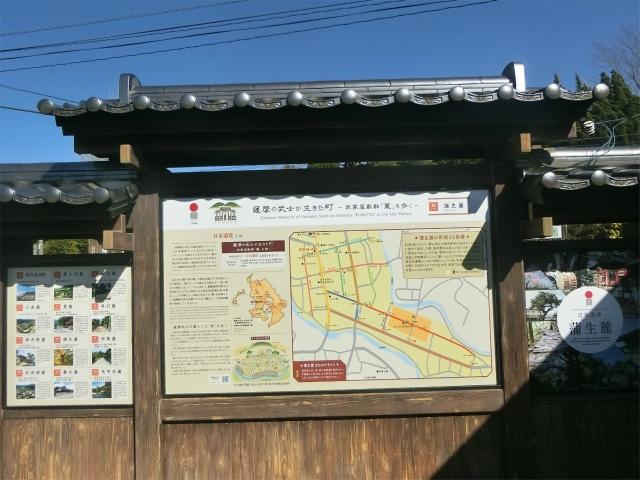 蒲生郷の町並みの案内地図がありました。
