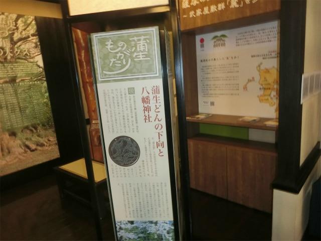 蒲生郷や蒲生八幡神社を案内してます。