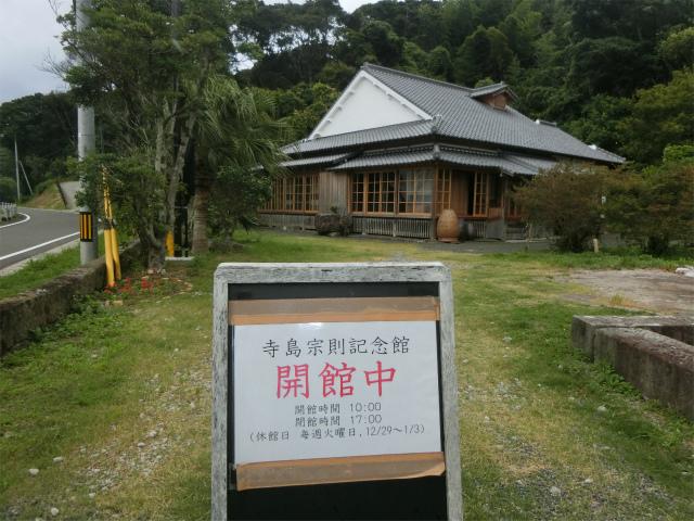 築180年の旧家が改修されました。