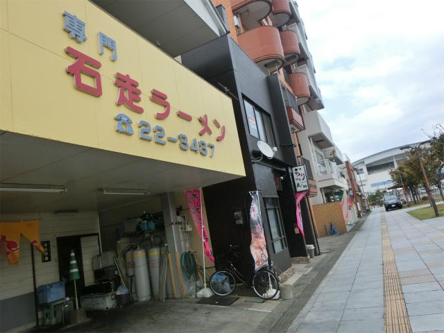 石走ラーメンはJR薩摩川内駅の目の前です。