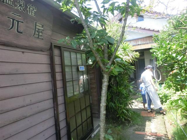 温泉宿・元屋は昔から親しまれてきました。