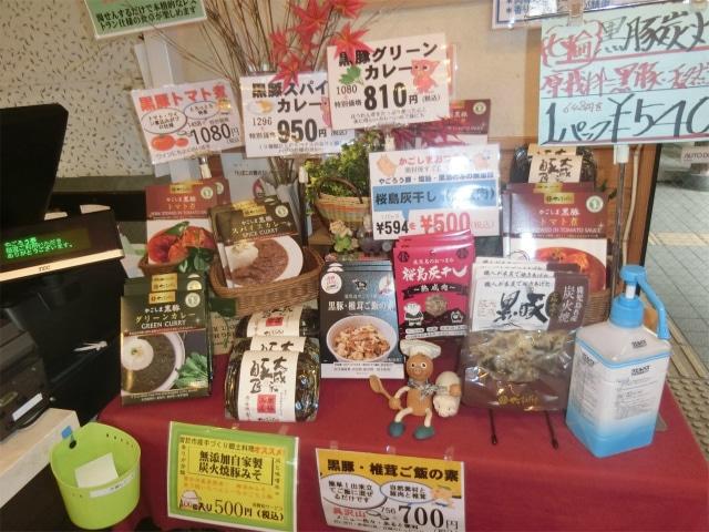 黒豚のカレーや焼き豚も販売してます。