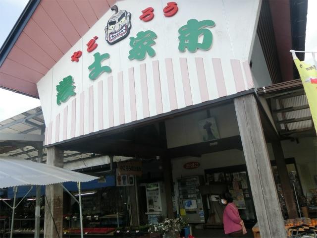 物産館の農土家市の入口です。