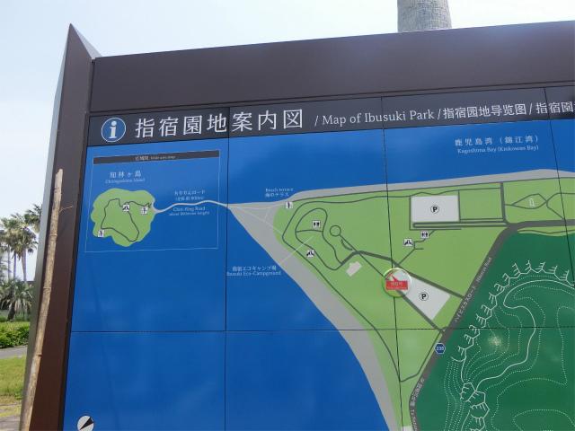 田良岬の突端から知林ヶ島に渡ります。