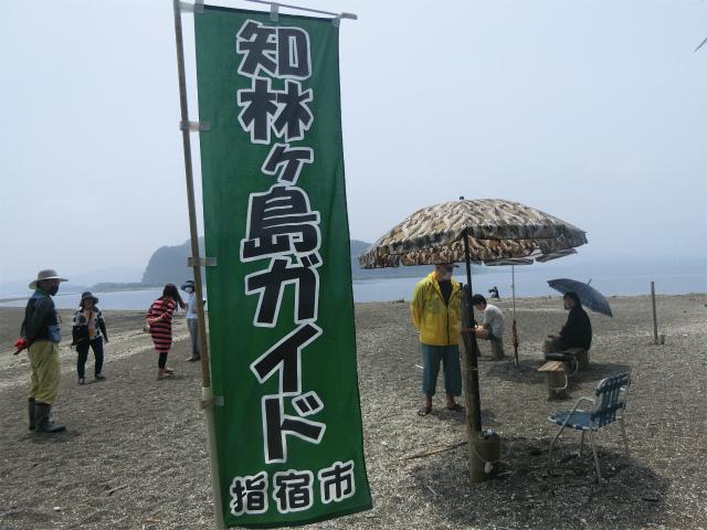 知林ヶ島ガイドの方が常駐しています。