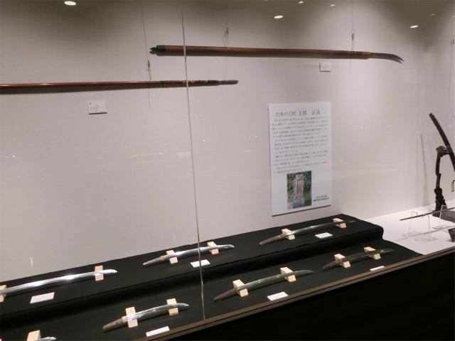 出水麓の刀鍛冶で名刀も作られました。