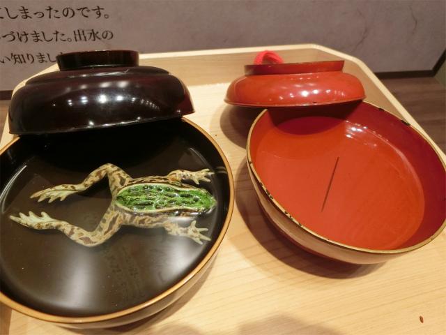 山田昌厳の逸話のカエルがいました。