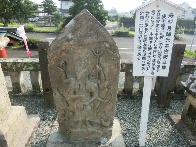 江戸時代の金剛立像の庚申塔です。