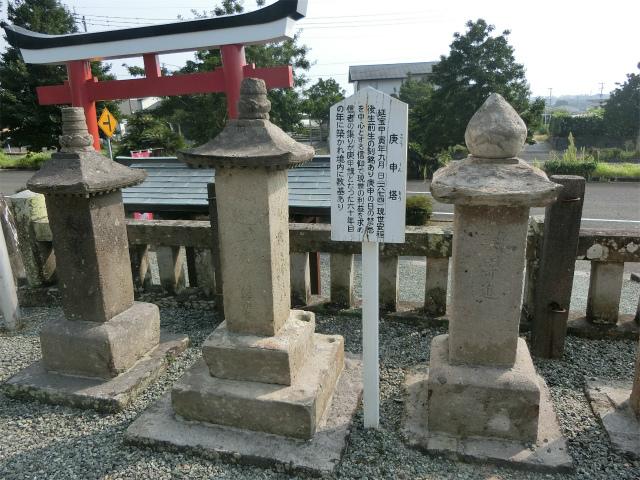 江戸時代の庚申塔がありました。
