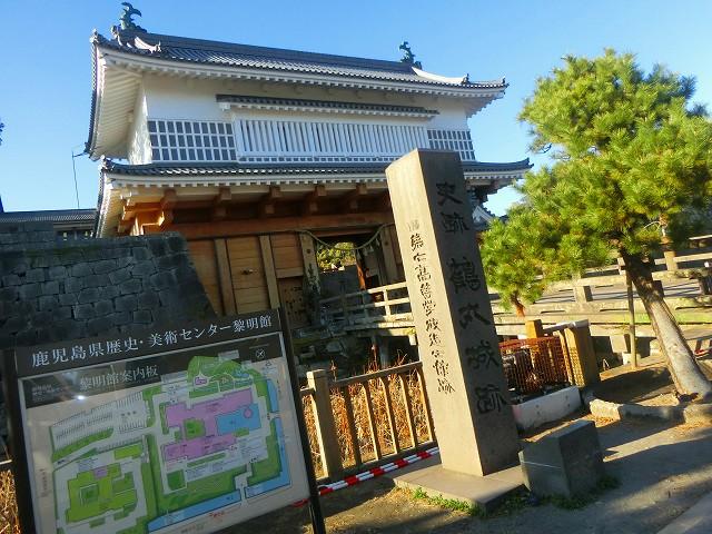 鹿児島市の鶴丸城の御楼門です。
