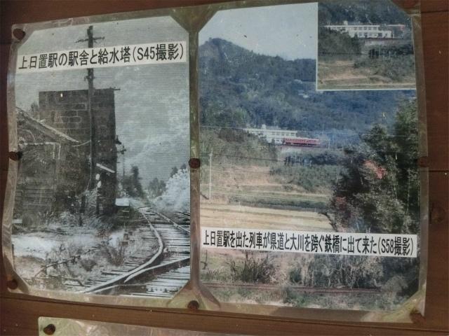 昔の上日置駅の写真がありました。