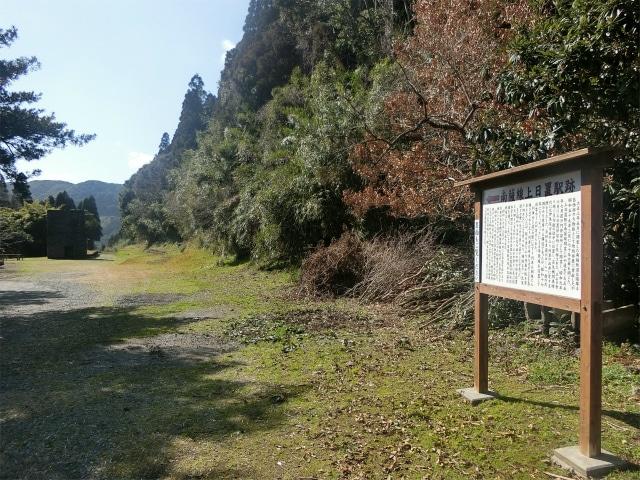 県道から坂道を登ると上日置駅跡に到着です。