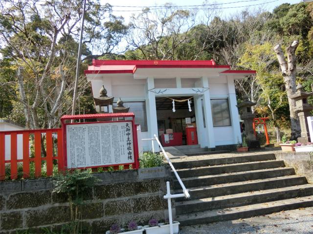 天御中主神社の社殿は丈夫そうです。