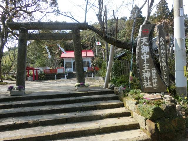 枕崎の天御中主神社に来ました。