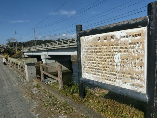 浜田橋もサイクリングロードになっています。