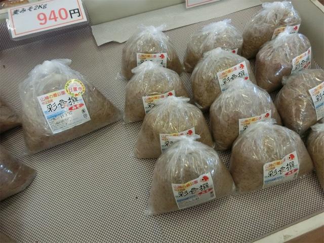 昔ながらの麦みそも売っていました。