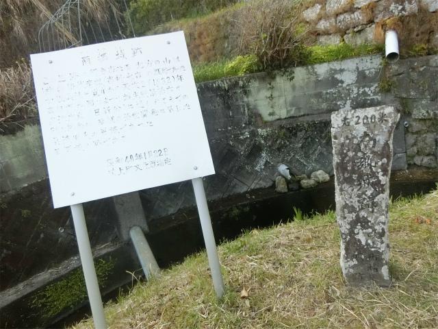 南郷城跡の碑は200m先を右と刻みます。