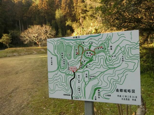 地図で高城(本丸)の場所を確認しました。