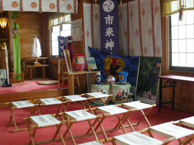 市来神社の拝殿内にJFAの旗があります。