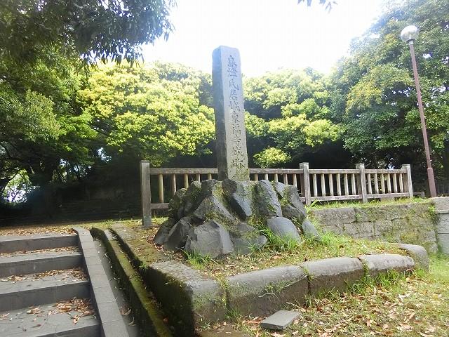 鹿児島市の多賀山公園にある東福寺城跡です。