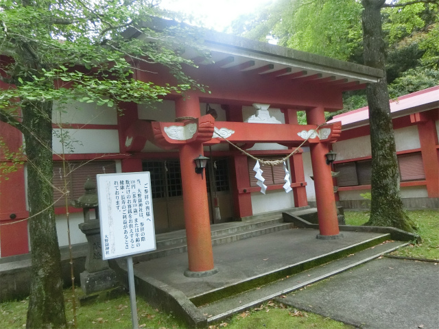 大野岳山頂に鎮座する大野嶽神社です。