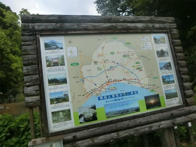 頴娃町の観光案内地図に大野岳もありました。