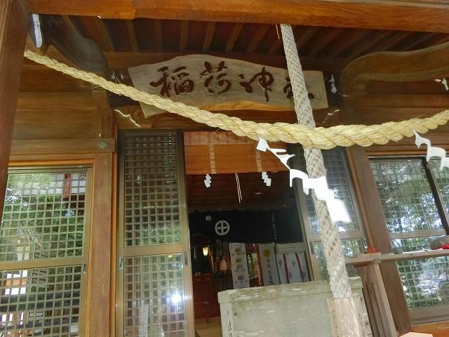稲荷神社の拝殿にて参拝しました。