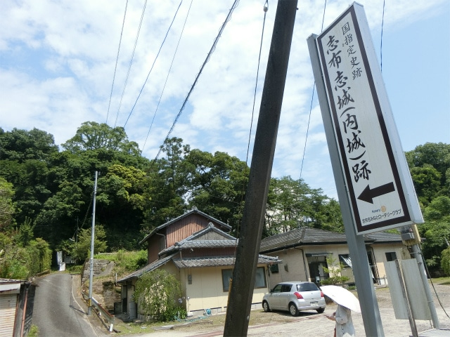 志布志城の内城本丸の入口